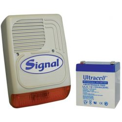 signal_ps-128a_4ah_egyeb_kulterik_akkumulatorral