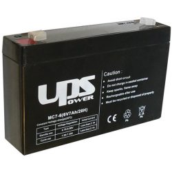 UPS 6V 7Ah Riasztó akkumulátor