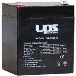 UPS 12V 5Ah Riasztó akkumulátor