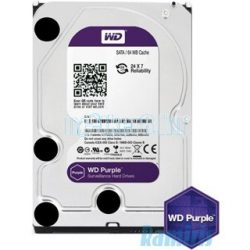 "Western Digital 3,5"" 2000GB belső SATAIII 5400RPM 64MB Blue WD20EZRZ merevlemez"