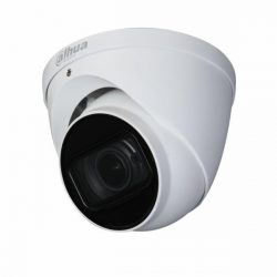 Dahua AHD Csőkamera  HAC-HDW1230T-Z-2712